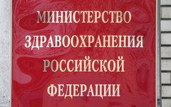 Минздрав РФ поддержал законопроект Мизулиной о запрете беби-боксов