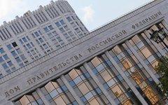Правительство РФ не рассматривает закон о платной медпомощи для безработных