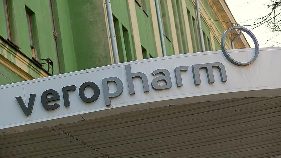 «Верофарм» открыла завод во Владимирской области