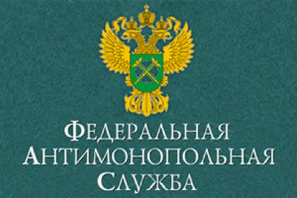 ФАС снова вынесла предупреждение Минздраву