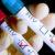 За девять месяцев в Смоленской области зарегистрировано 168 ВИЧ-инфицированных