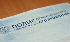 Москва может перейти на лекарственное страхование в рамках ОМС в 2017 году