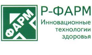 «Р-Фарм» приступила к строительству завода в Азербайджане