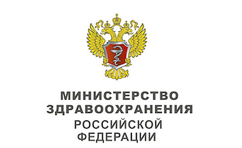 Минздрав подготовил законопроект о новом порядке предоставления медпомощи