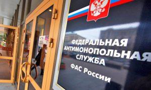 ФАС заявила о картелизации сферы закупок медикаментов