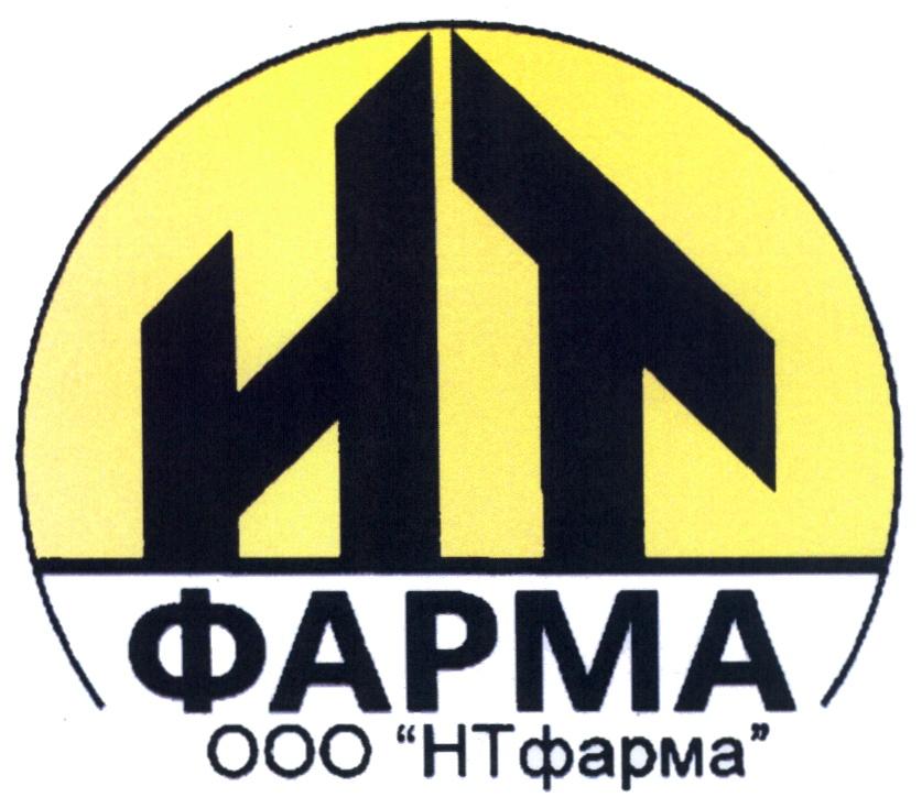«НТфарма» обвинили в растрате денег «Роснано»