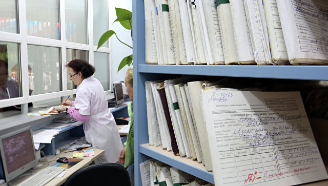 В России пересмотрят принципы работы организаций медстрахования