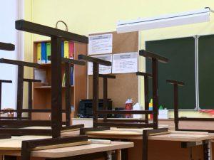 В Рославле школы закрыли на карантин
