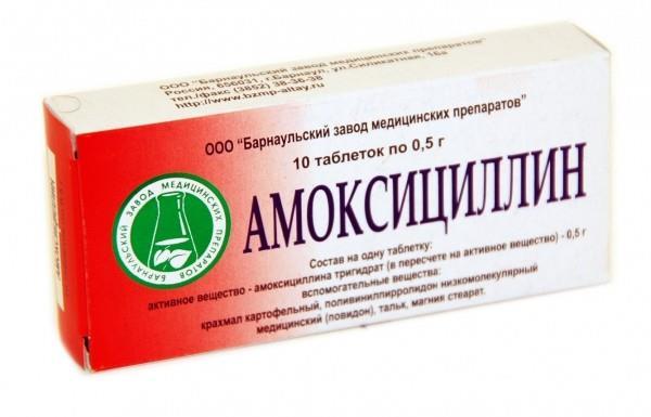 ФРП при Минпромторге выделил займ на производство амоксициллина