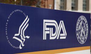 FDA составила рекомендации по раскрытию дополнительных данных фармкомпаниями