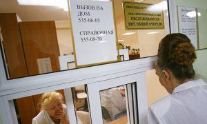 Больше половины россиян недовольны положением дел в медицине, показал опрос