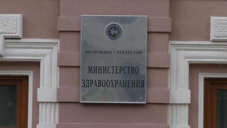 В Татарстане появится инновационный медицинский кластер