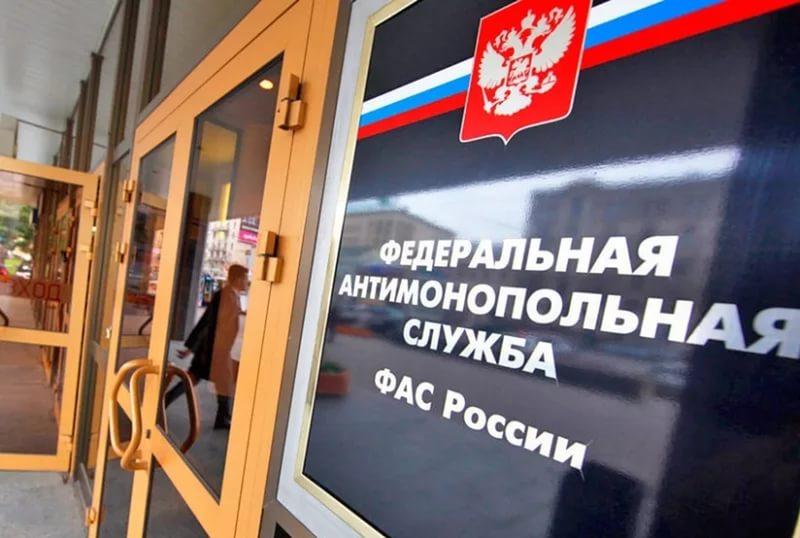 Правительство Москвы проинформирует ФАС о нарушениях при проведении госзакупок