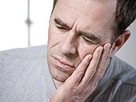 Новое средство поможет людям, страдающим от хронической боли