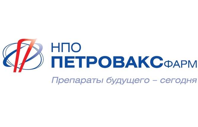 «НПО Петровакс Фарм» может получить льготный займ от ФРП