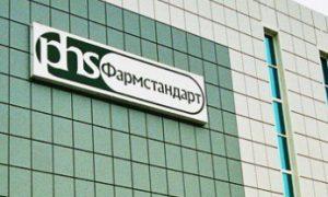 «Фармстандарт» инвестирует в персонализированную медицину