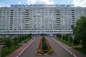 ФНКЦ ФМБА создаст в Москве российско-израильскую клинику боли