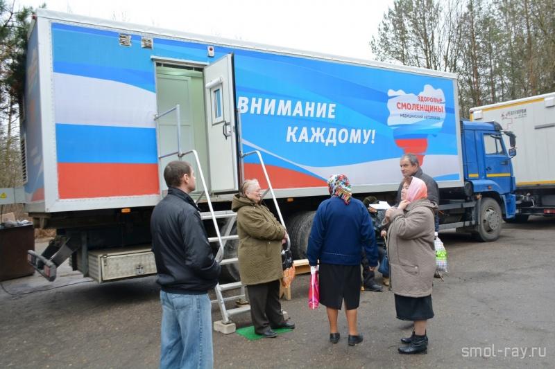 Автопоезд «Здоровье Смоленщины» прибыл в Пригорское