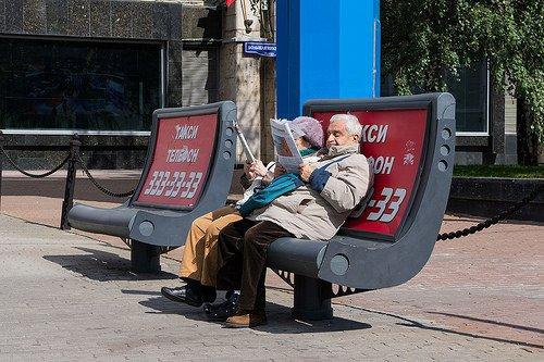 За 6 лет ожидаемая продолжительность жизни москвичей выросла на три года