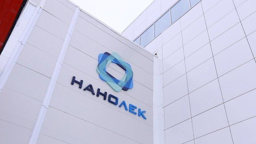 «Нанолек» наращивает производственные мощности