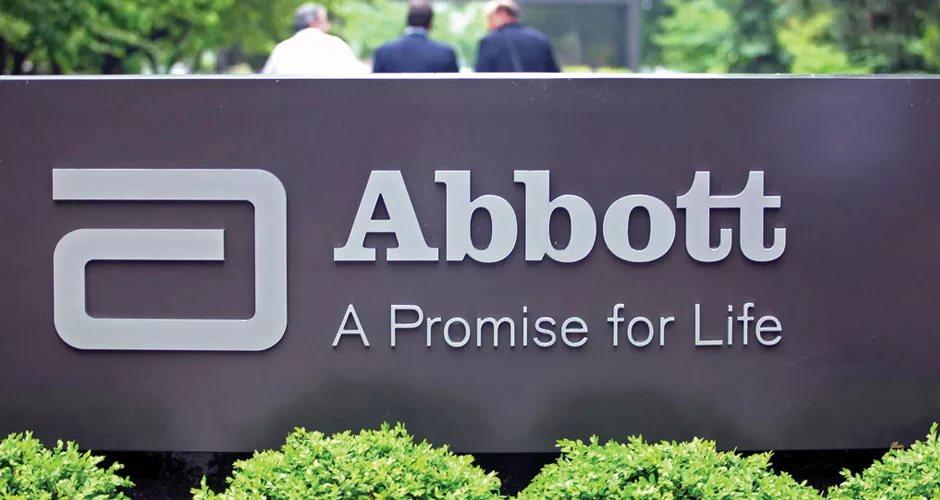 Abbott достигла окончательного соглашения по покупке Alere