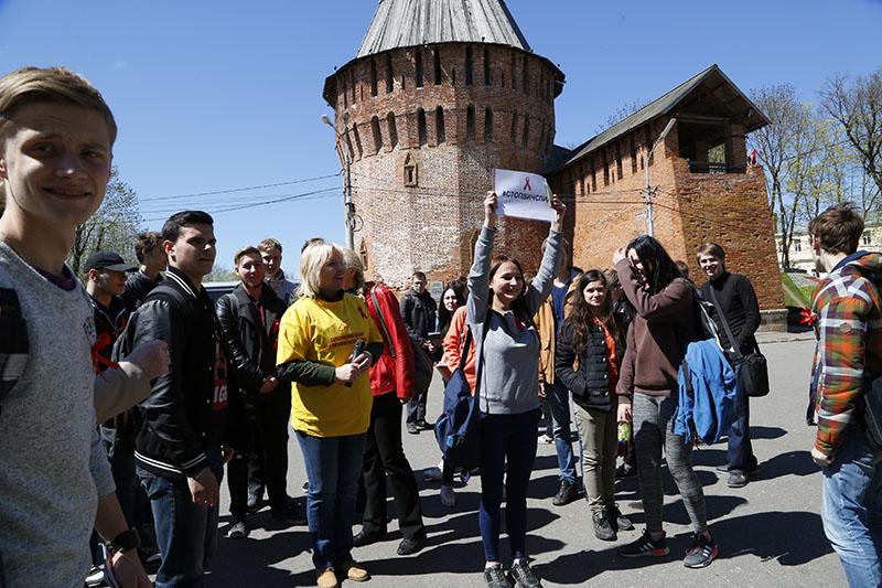 В Смоленске прошла акция «Стоп ВИЧ/СПИД»