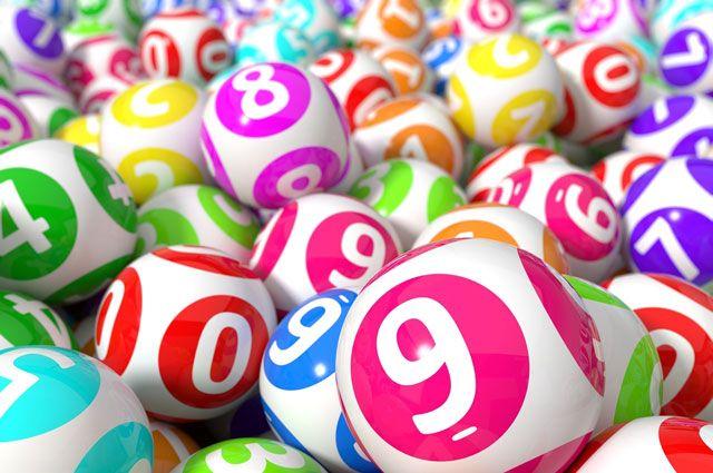 Лотерея Гослото «7 из 49»