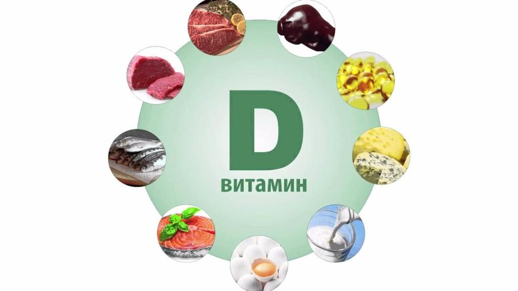 Низкий уровень витамина D сокращает жизнь вдвое