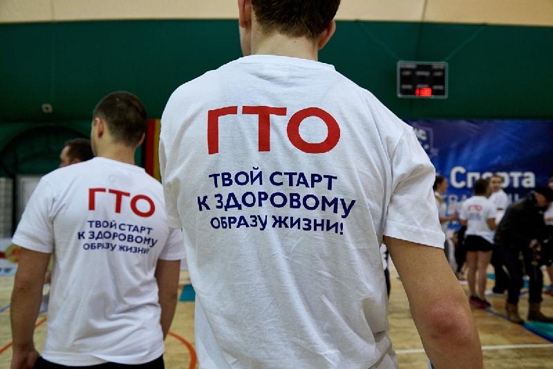 12 августа смоляне смогут сдать нормы ГТО на стадионе «Спартак»