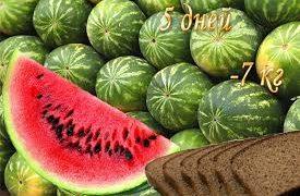 Диета на арбузе и дыне: как сбросить лишний вес