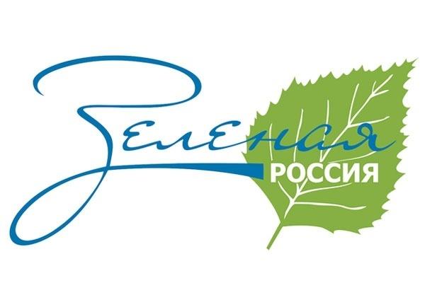 Смоленские сотрудники УМВД примут участие во Всероссийском экологическом субботнике