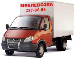 Доступная перевозка мебели по Киеву от компании «Meblevozka.kiev.ua»