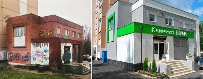 В Смоленске открыт новый медицинский центр