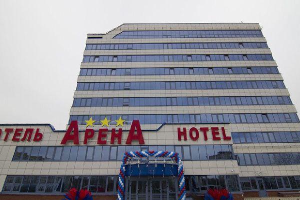 В Смоленске пройдет первый съезд травматологов-ортопедов ЦФО
