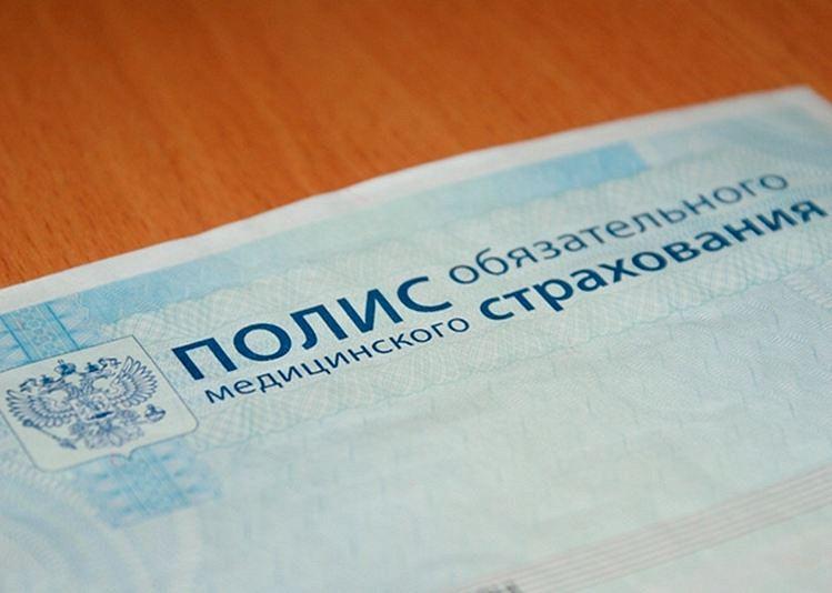 Скандал в Смоленской области: врач отказалась принимать ребенка без полиса