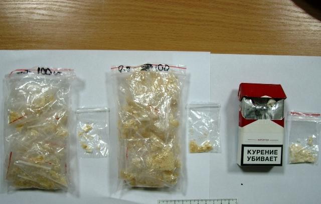 Наркодилеры приготовили для Смоленска больше 100 пакетиков с психостимулятором