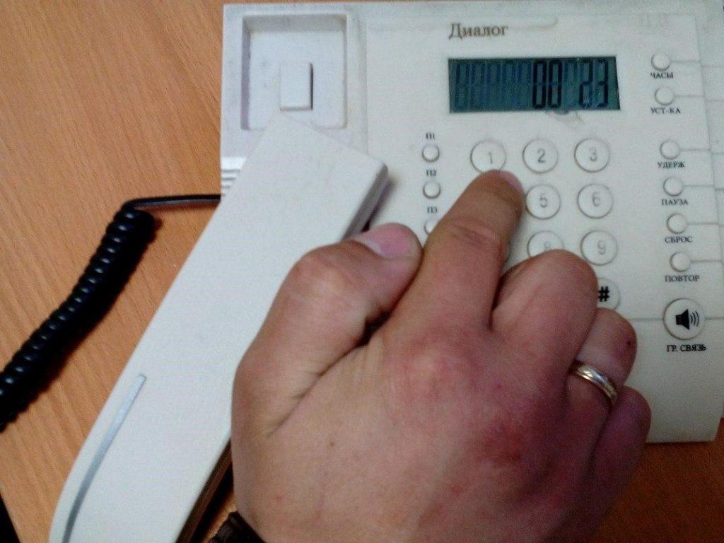 Круглосуточная «горячая линия» по вопросам предупреждения распространения инфекционных заболевания.