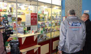 Эксперты ОНФ провели мониторинг доступности и качества оказания услуг в трех поликлиниках Смоленска
