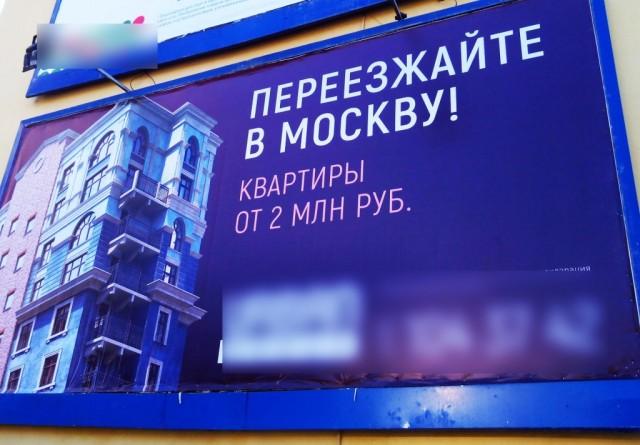 Курский медицинский университет принял «беженцев» из Смоленска
