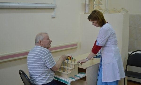 С ориентацией на пациента