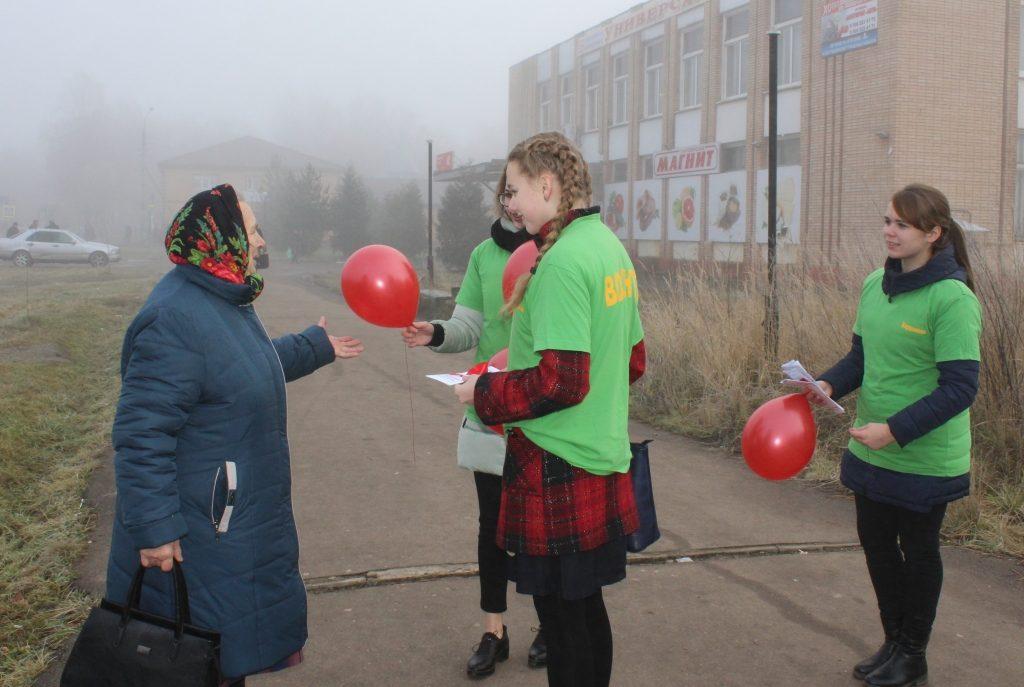 В Кардымовском районе стартовала всероссийская акция по борьбе с ВИЧ-инфекцией