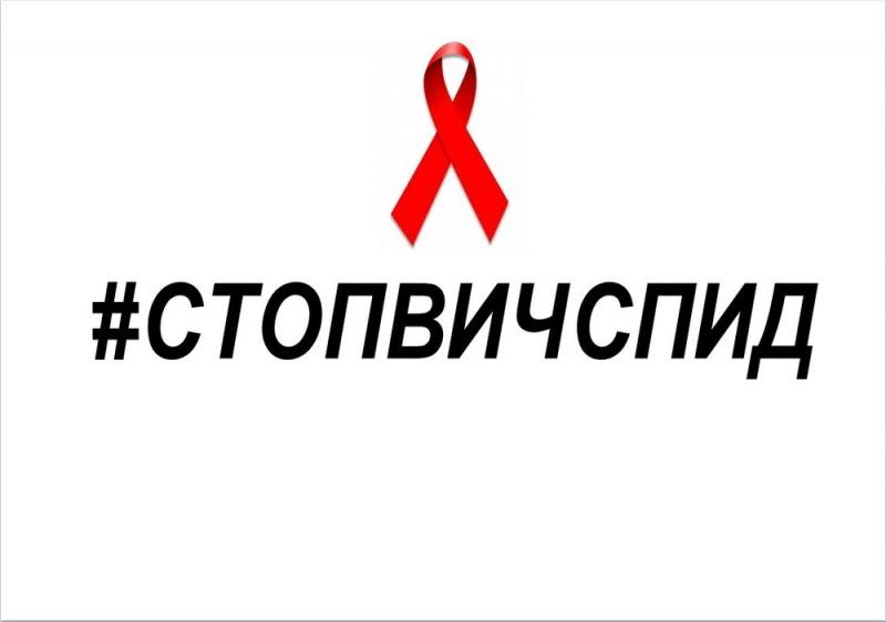На набережной Днепра «Владимирская» пройдет акция «Стоп ВИЧ/СПИД».
