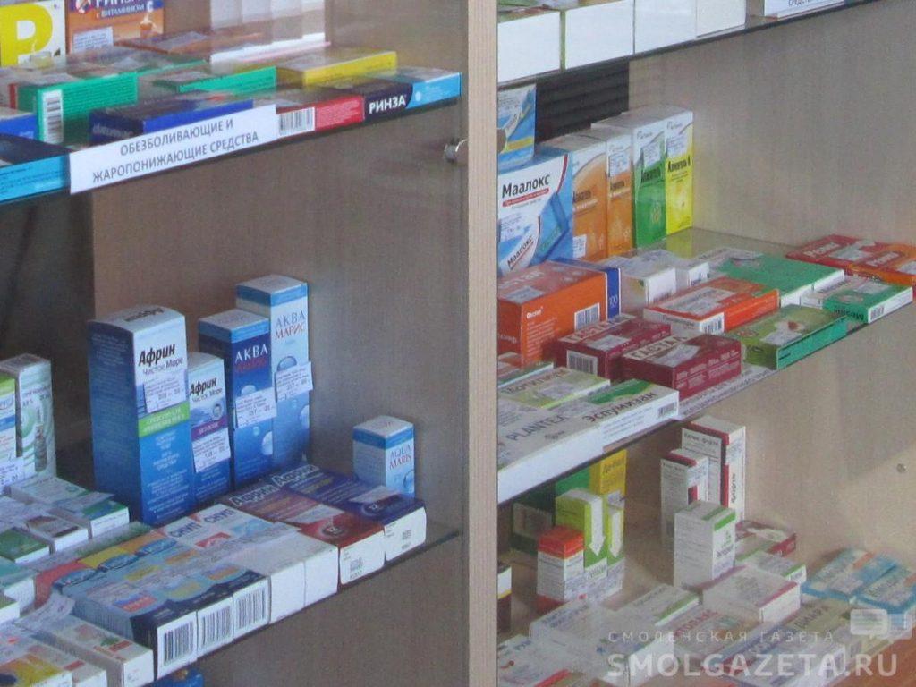 К концу 2018 года планируют промаркировать все лекарства, находящиеся в обороте на территории Смоленской области