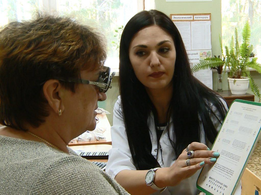 В смоленской администрации обсудили итоги диспансеризации
