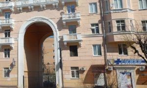 В частных медицинских центрах Смоленска проведены обыски в связи с делом о мошенничестве