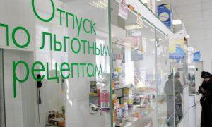 Смоленщина дополнительно получит 4 млн. рублей на лекарства для льготников