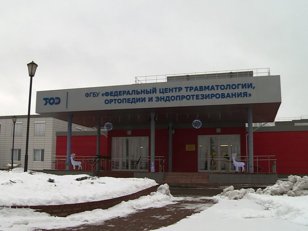 Смоленский центр травматологии подвел итоги пятилетия работы