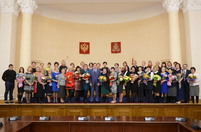 В Смоленске наградили лучших медработников региона