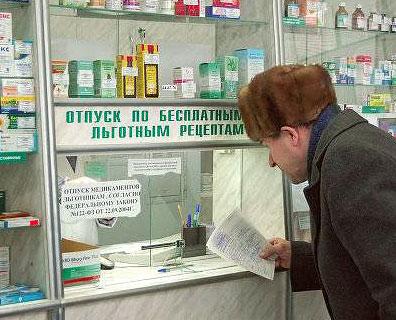 Смоленские льготники не останутся без лекарств и в праздничные дни
