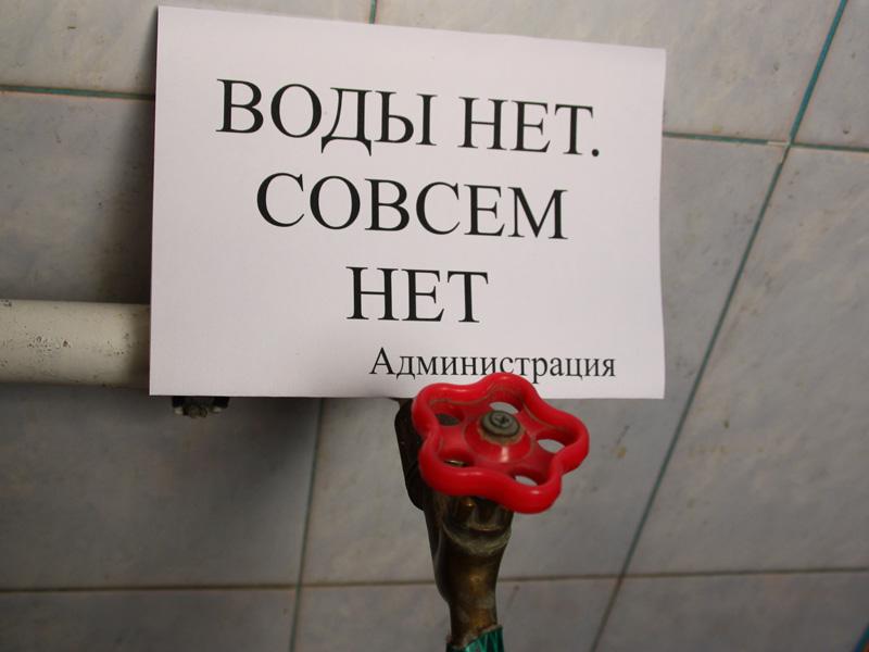 В Смоленске в четверг жители пяти домов останутся без воды